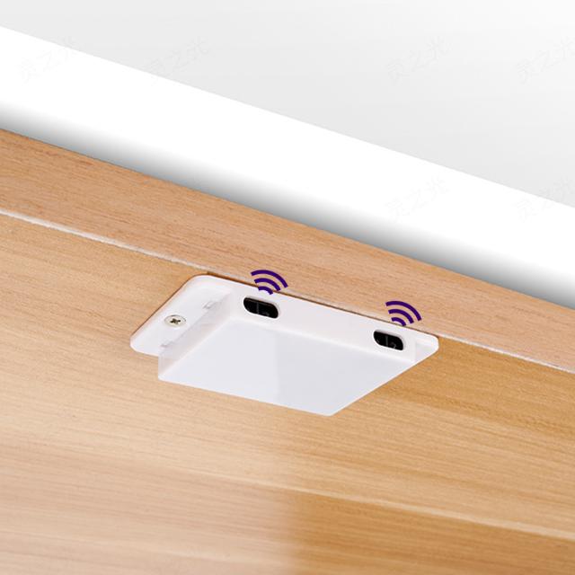 12v Infra Red Double Door Sensor Cabinet Closet Door Trigger Sensor IR Controller Door Sensor Switch